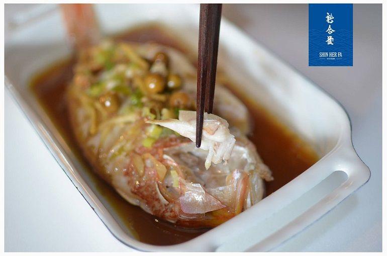 哪塊魚肉最好吃?