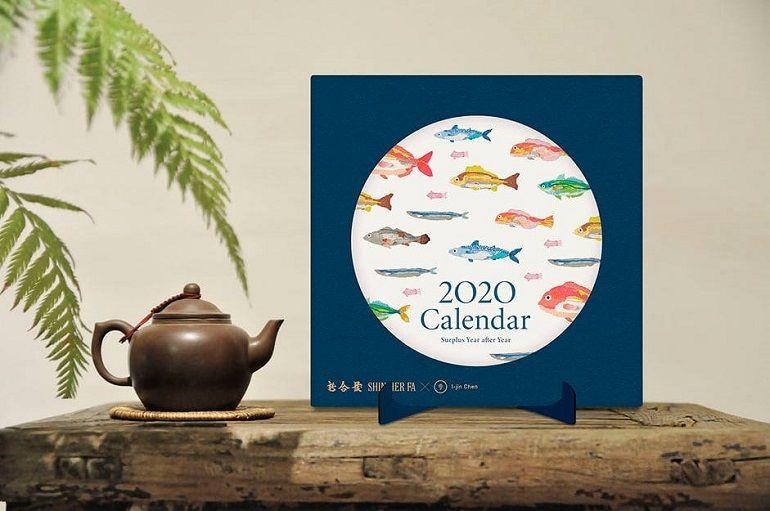 大明蝦&魚月曆