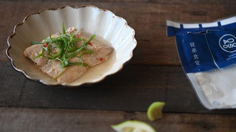 超方便檸檬清蒸魚